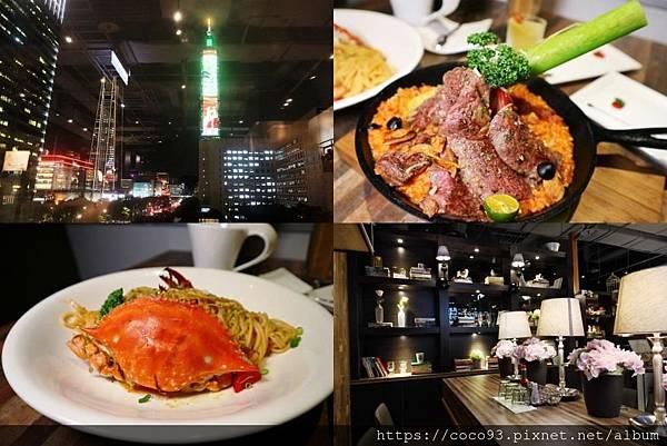 洋城義大利餐廳-誠品信義店 66.jpg