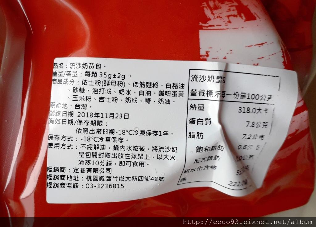 海鮮市集小龍蝦 (10).jpg