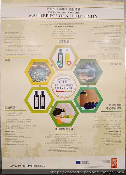 太極計畫品油課程 (1).jpg