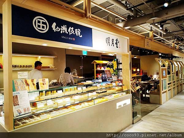 幼瀨明月和菓子茶屋 (1).jpg
