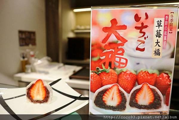 幼瀨明月和菓子茶屋 (4).jpg