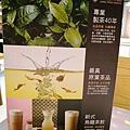 金品茶語 (25).jpg
