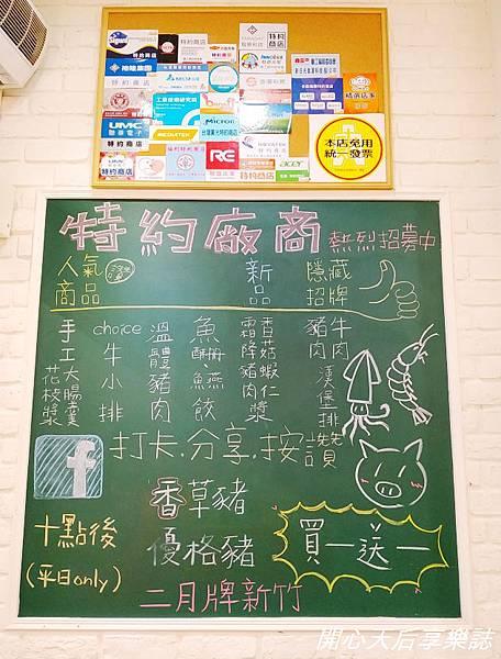 二月牌沙茶爐新竹市北門店  (29).jpg