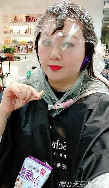 Hg Taipei一店燙髮 (10).jpg