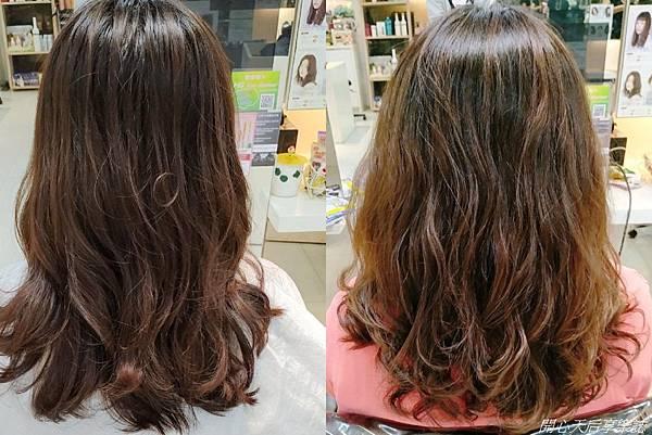 Hg Taipei一店燙髮 (12).jpg