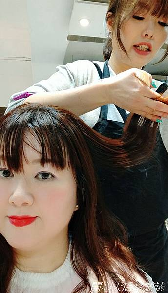 Hg Taipei一店燙髮 (15).jpg