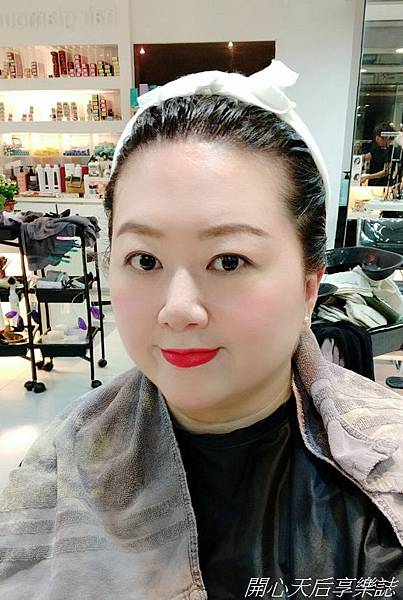 Hg Taipei一店燙髮 (18).jpg