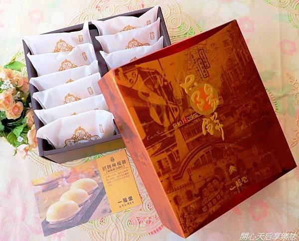 一福堂黑糖鮮奶太陽餅 (2).jpg