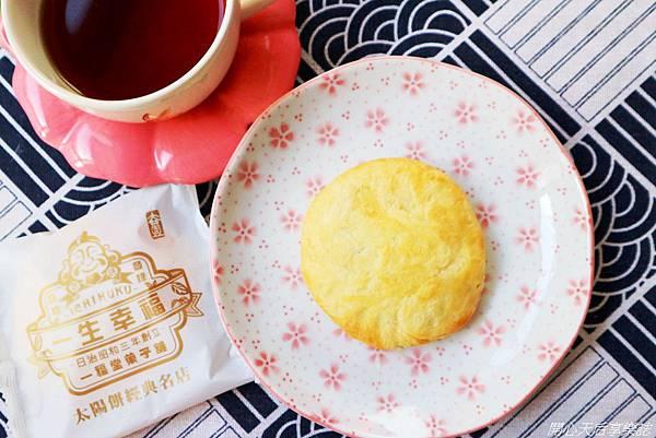 一福堂黑糖鮮奶太陽餅 (3).jpg