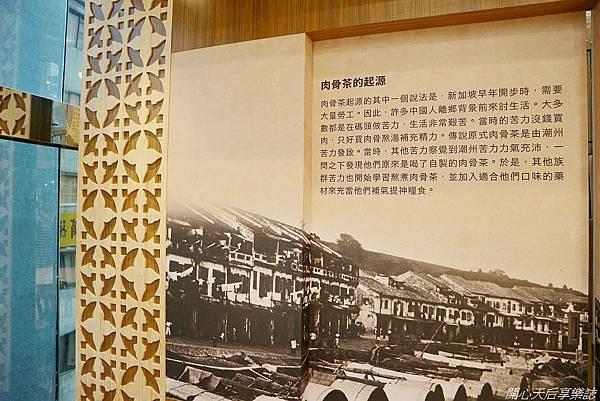 新加坡黃亞細肉骨茶台灣二號店 (9).jpg