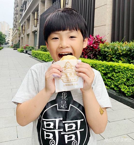 一福堂黑糖鮮奶太陽餅 (10).jpg