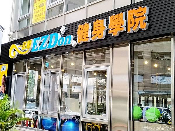 一起動健身學院藝文店 (1).jpg