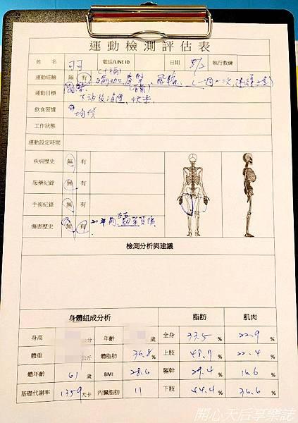 一起動健身學院藝文店 (4).jpg