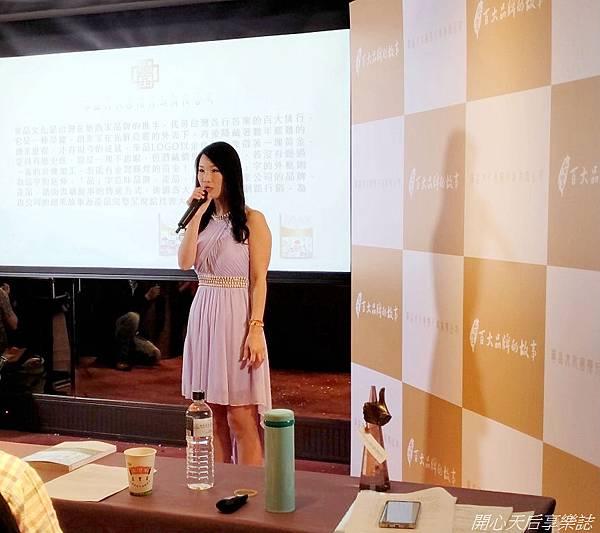 台灣百大品牌的故事新書發表會 (6).jpg