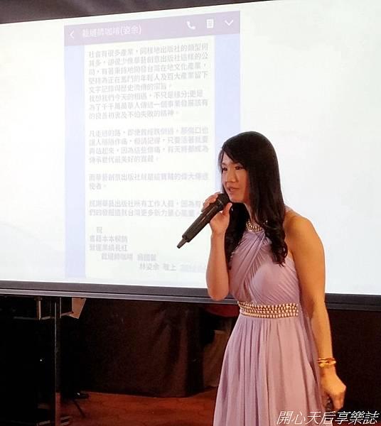 台灣百大品牌的故事新書發表會 (8).jpg