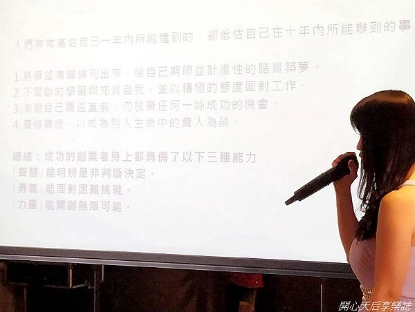 台灣百大品牌的故事新書發表會 (9).jpg