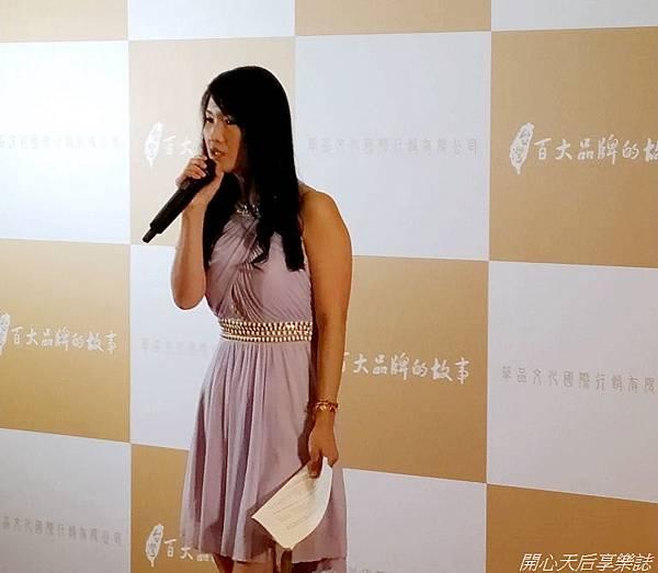 台灣百大品牌的故事新書發表會 (11).jpg
