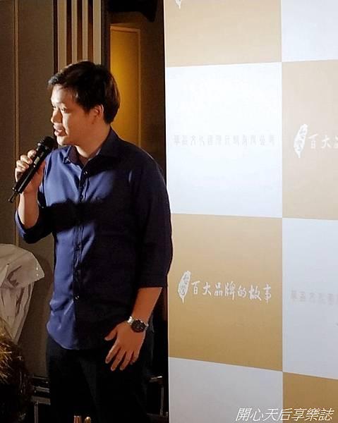 台灣百大品牌的故事新書發表會 (12).jpg