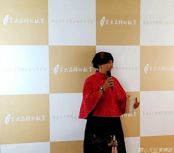 台灣百大品牌的故事新書發表會 (17).jpg