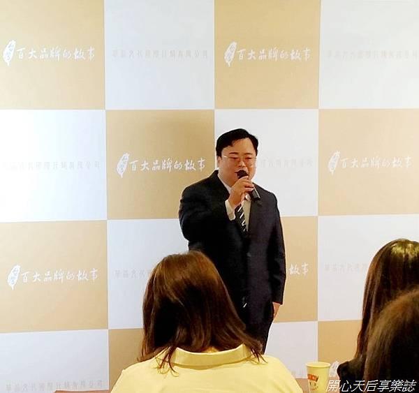 台灣百大品牌的故事新書發表會 (19).jpg
