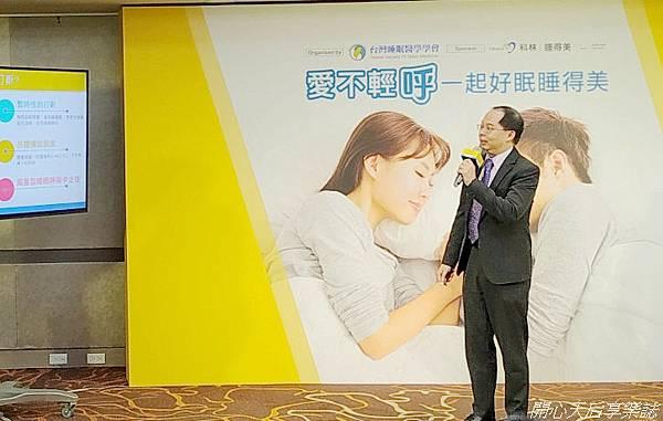 愛不輕呼一起好眠睡得美記者會 (10).jpg