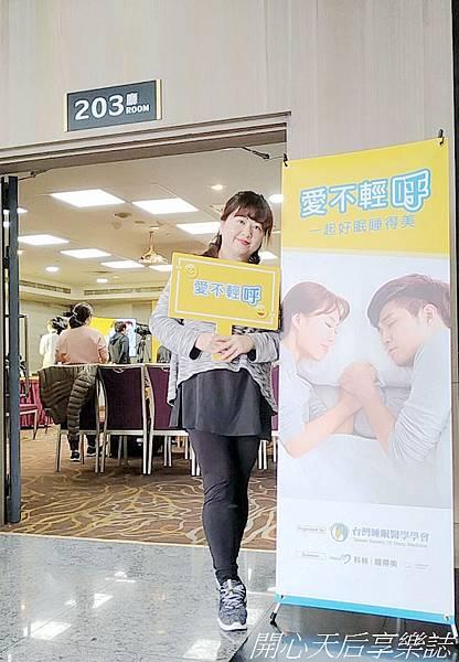 愛不輕呼一起好眠睡得美記者會 (14).jpg