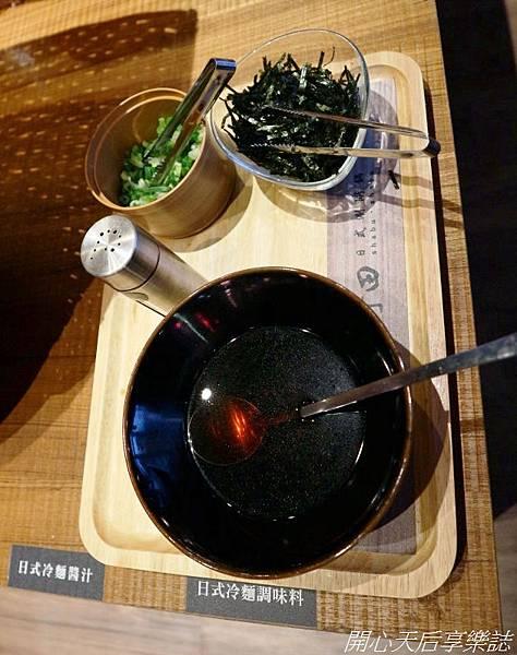 千荷田日式涮涮鍋- Att信義店 (3).jpg