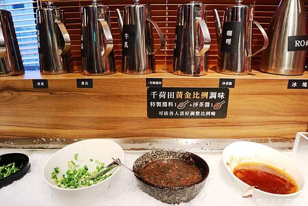 千荷田日式涮涮鍋- Att信義店 (7).jpg