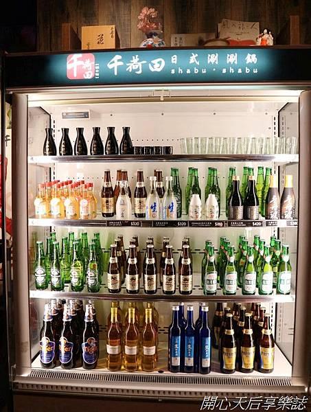 千荷田日式涮涮鍋- Att信義店 (12).jpg
