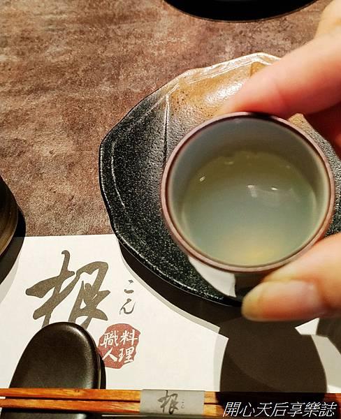 根 職人料理 (23).jpg
