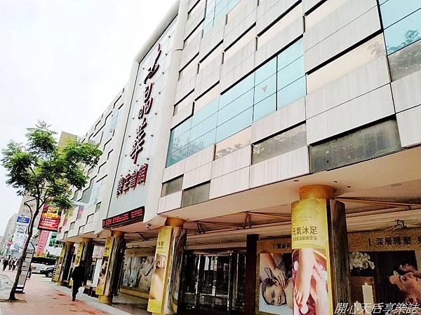 晶華養生會館 (27).jpg