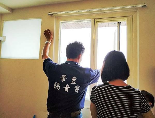 華豐氣密門窗隔音窗 (3).jpg