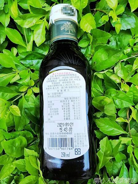 Olitalia奧利塔特級初榨橄欖油250ml  (6).jpg