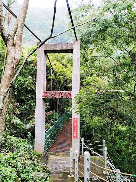 雲林古坑草嶺石壁森林療癒小旅行 (15).jpg