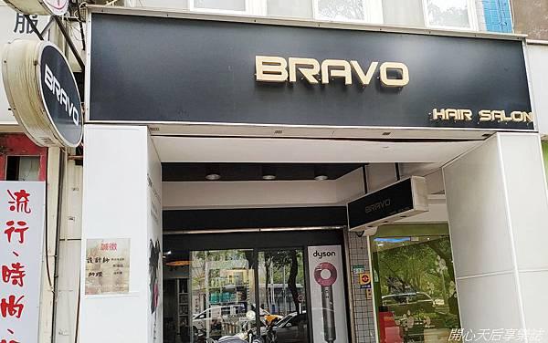 Bravo Hair salon kt角蛋白微整護 (1).jpg