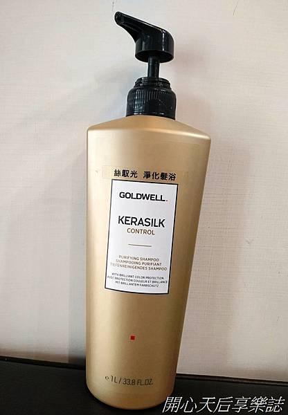 Bravo Hair salon kt角蛋白微整護 (19).jpg