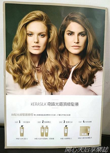 Bravo Hair salon kt角蛋白微整護 (18).jpg