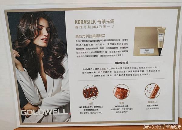 Bravo Hair salon kt角蛋白微整護 (28).jpg