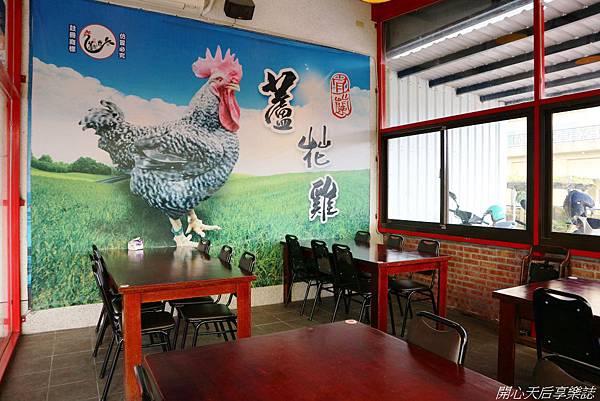 宜蘭蘆花雞餐廳 (23).jpg