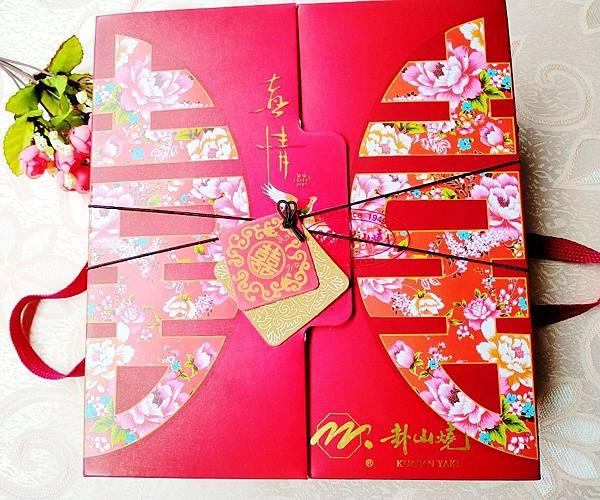 彰化卦山燒喜餅 (1).jpg