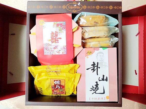 彰化卦山燒喜餅 (3).jpg