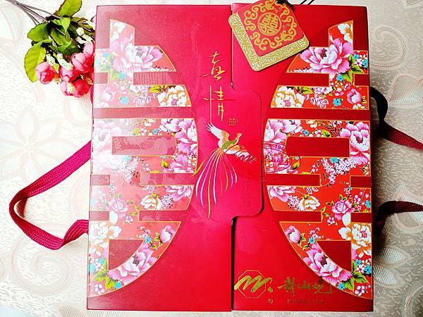 彰化卦山燒喜餅 (2).jpg