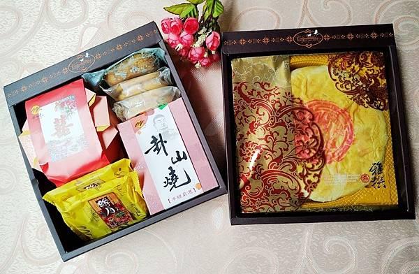 彰化卦山燒喜餅 (4).jpg
