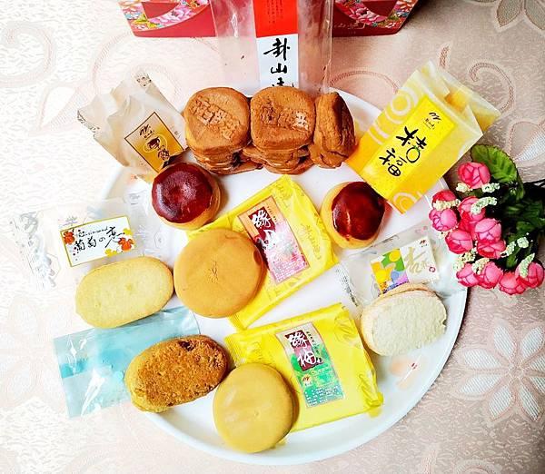 彰化卦山燒喜餅 (8).jpg