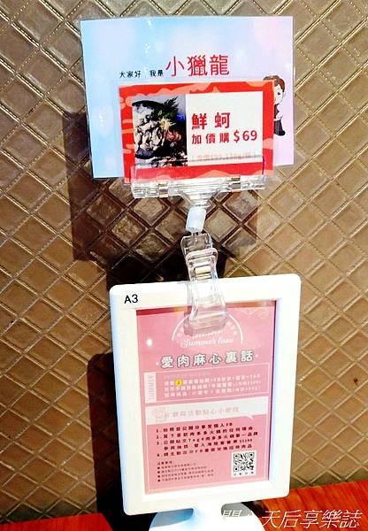 肉多多火鍋-台北重慶南店 (46).jpg