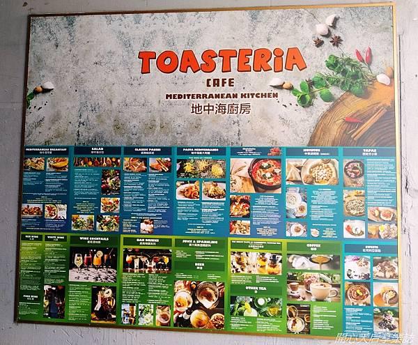 吐司利亞Toasteria Café永康店  (10).jpg