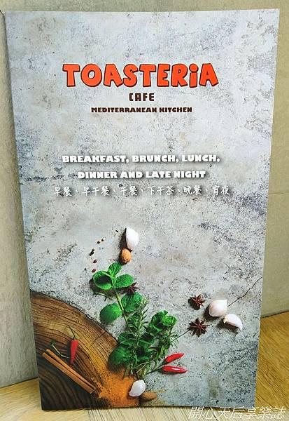 吐司利亞Toasteria Café永康店  (11).jpg