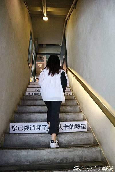 吐司利亞Toasteria Café永康店  (23).jpg