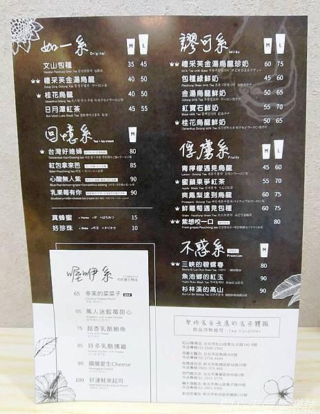 禮采芙信義北醫店 (6).jpg