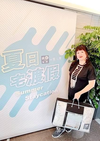 織眠家族床墊-馥人灣體驗活動 (35).jpg